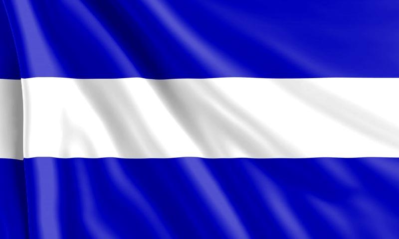 Bandera-de-Honduras-(1839-1866)