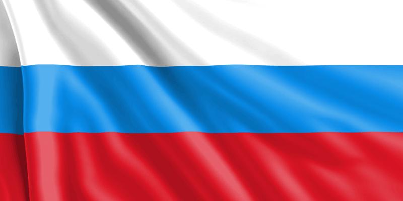 Bandera-de-Rusia-de-1991-a-1993