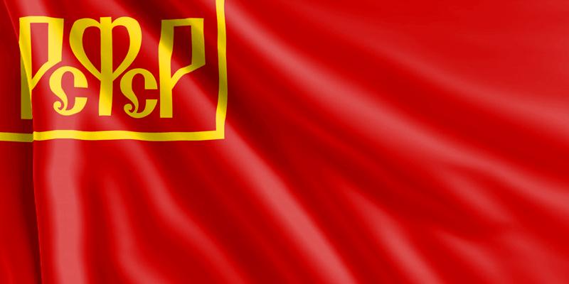 Bandera-de-la-RSFS-de-Rusia-de-1918-a-1925