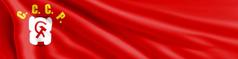 Bandera-de-la-URSS-1923