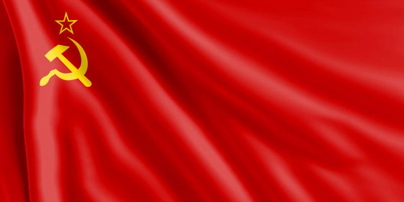 Bandera-de-la-URSS-1980-a-1991