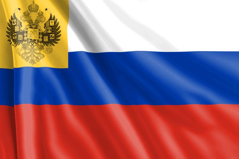 Bandera-no-oficial-del-imperio-ruso-de-1914-a-1917