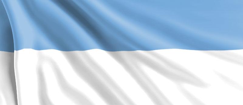 Emblema-Provincias-Unidas-del-Rio-de-la-Plata