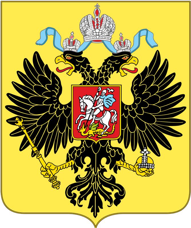Escudo-Imperial