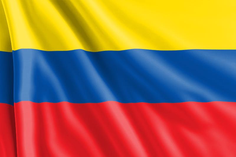 Bandera de Ecuador (1830-1845)