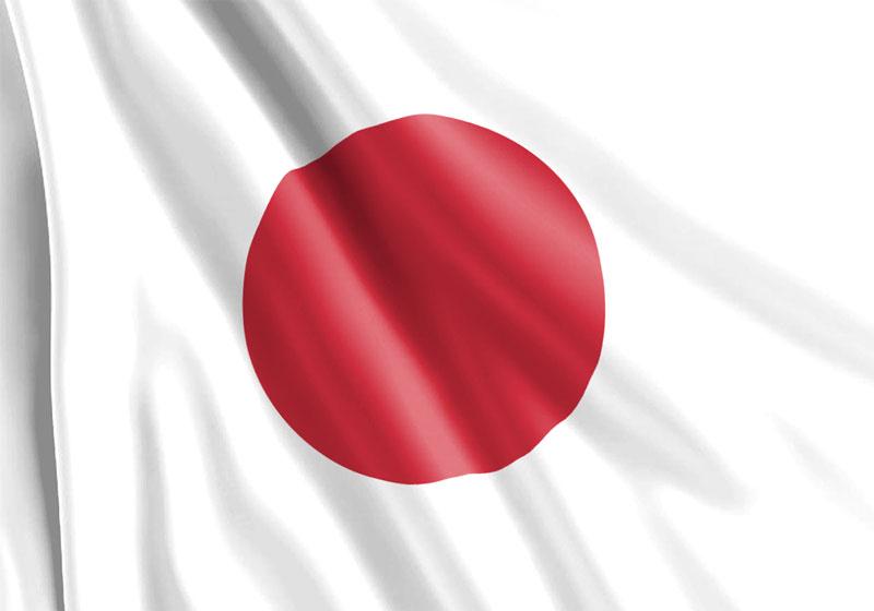 Bandera-de-Japón