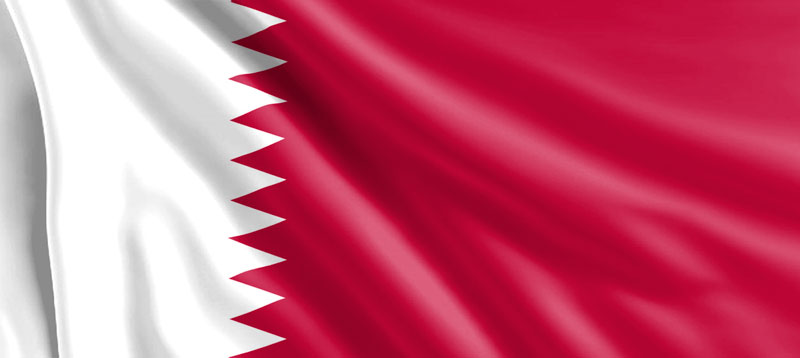 Bandera-de-Qatar