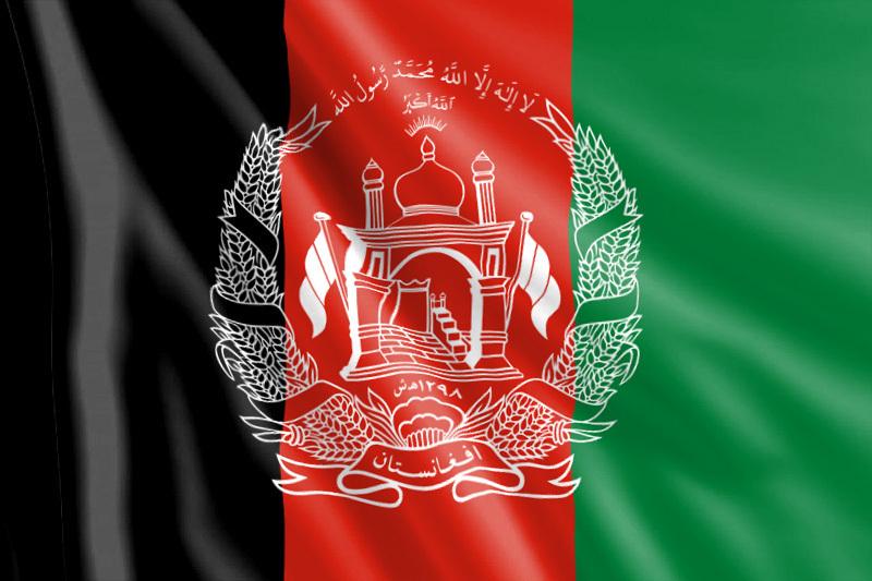 bandera Afganistán